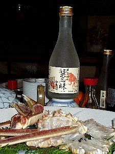 地酒「香住鶴」の蟹三昧バージョン